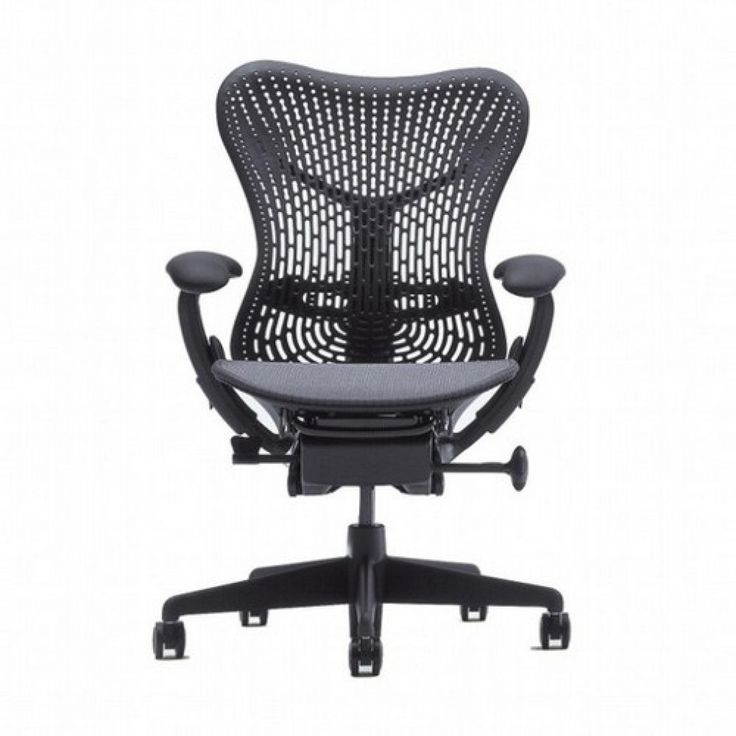 cool lovely best office chair for lower back pain 87 about remodel