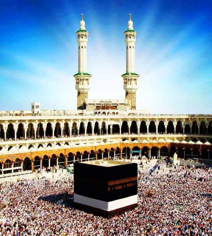 Mekka Islam