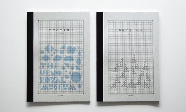 Ueno Roual Musem  上野の森美術館・オリジナルノートのデザイン    「セクションノート」のグリッドを活かしたデザインを行いました。