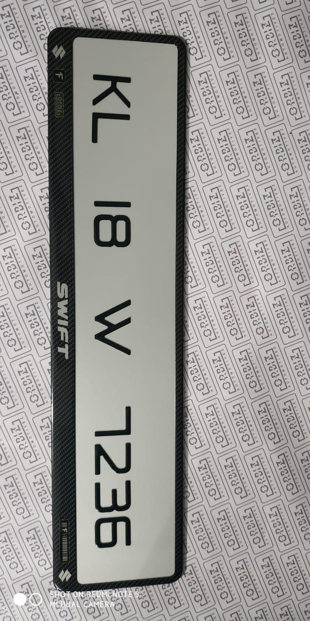 Orbiz German Number Plate Design Cars Coffee Design