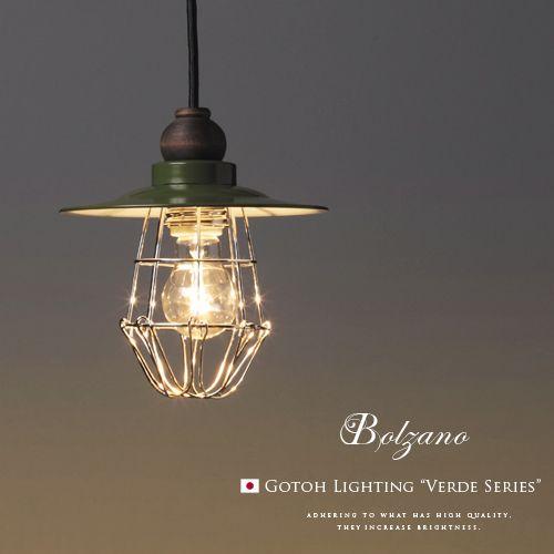 【Bolzanoボルツァーノ】1灯ペンダントライト|後藤照明|VERDE SERIES(GLF-3339)|ガード|グリーン|LED電球対応|インテリア照明|大正浪漫|レトロ|クラシック|アンティーク調|和風|モダン|カフェ風|アジアン|日本製|照明【FS_708-7】【H2】【楽天市場】