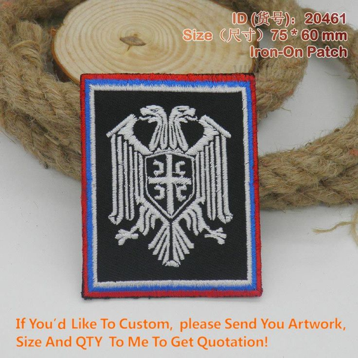 SERBIA Patch Double-Headed Eagle Iron on Applique Parches Termoadhesivos Strijk Applicaties LOGO Patches Parche Ropa 20461 #Affiliate
