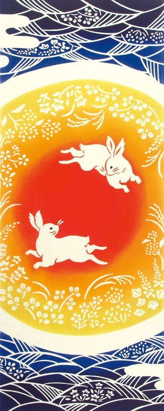 Japanese Tenugui Fabric, Moon, Rabbit, Kawaii Bunny, Japanese Silver Grass, Hand Dyed Autumn Fabric, Modern Design, Wall Art Hanging, k221
