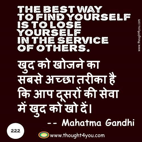 information of mahatma gandhi in hindi Mahatma gandhi, the father of indian independence movement has been a subject of deep study in india and outside.