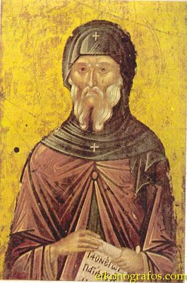 Yesterday (January 17th) we celebrated the feast of St. Anthony the Great. He is considered one of the major and first Fathers of the Monas...