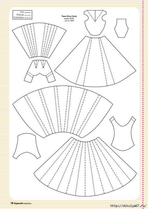Шаблон открытка платье, мая