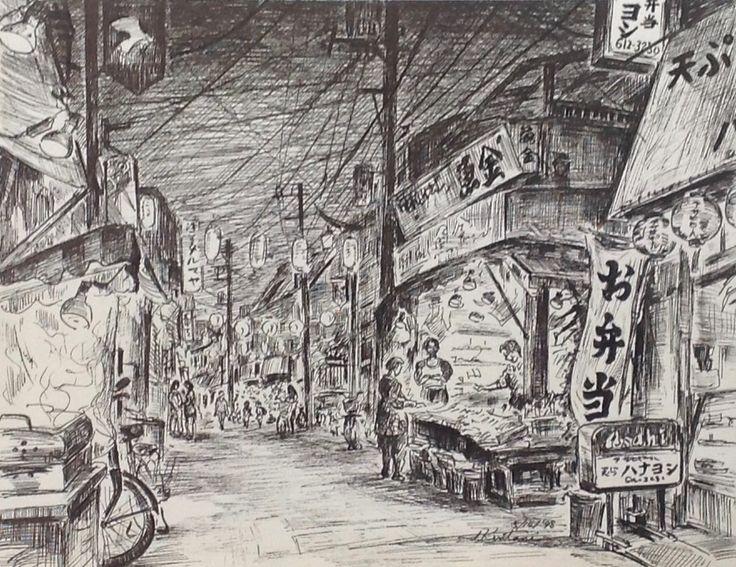 Artist - Itsuo Kiritani   Title - Hatonomachidori Shopping Street, Mukojima(鳩の街通り商店街、向島) Dimensions - (22cm x 28.5cm)Year - 1998  Media - Pen and Ink on Paper   Inquiry