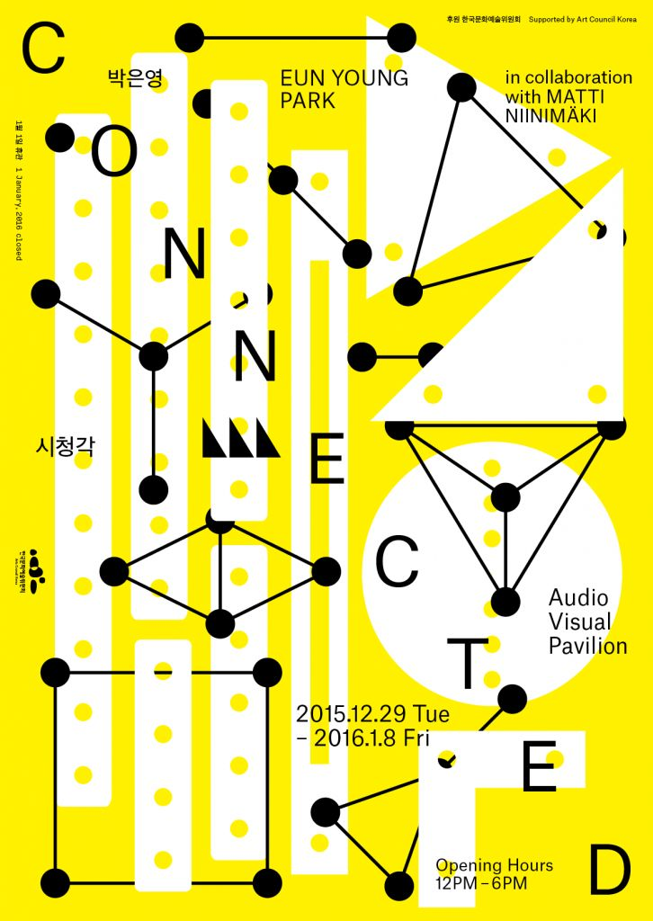 connected_PRINT