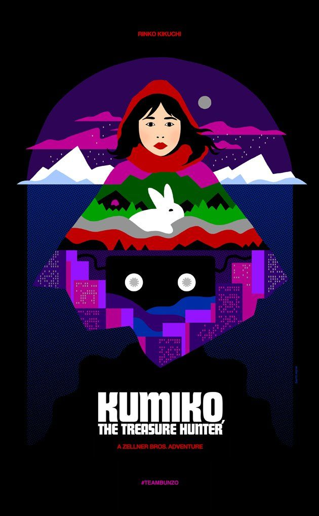 Kumiko, the Treasure Hunter. Directed by David Zellner.  With Rinko Kikuchi, Nobuyuki Katsube, Shirley Venard, David Zellner. A jaded Japanese woman discovers a hidden copy of Fargo (1996) on VHS, believing it to be a treasure map indicating the location of a large case of money.