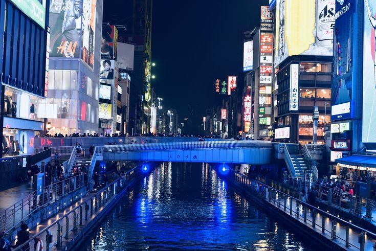 Last days in Osaka – Adventures in Japan