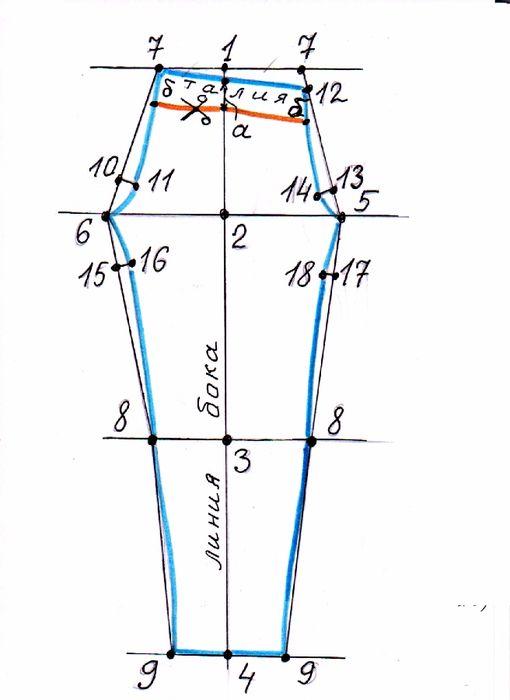 лосины (510x700, 172Kb)