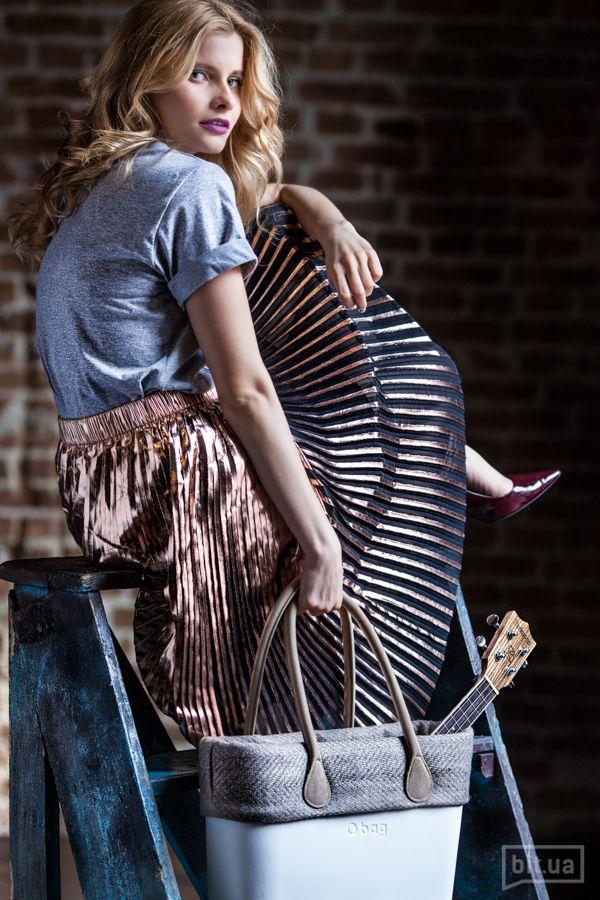 """Tendencias para lucir """"O bag"""" En términos de simplicidad: la presentadora de televisión Daria Kolomiec  www.Obag.com.co"""