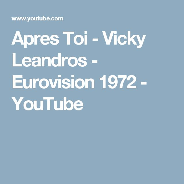Apres Toi - Vicky Leandros - Eurovision 1972 - YouTube