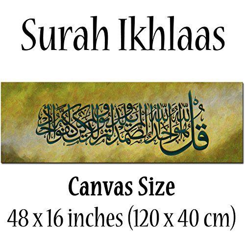 "Islamic art canvas ""Quranic Surah Ikhlaas"" Arabic calligr... https://www.amazon.co.uk/dp/B0117B0T42/ref=cm_sw_r_pi_dp_inMMxbM6VY4MZ"