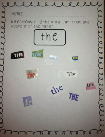 Another way to practice sight words