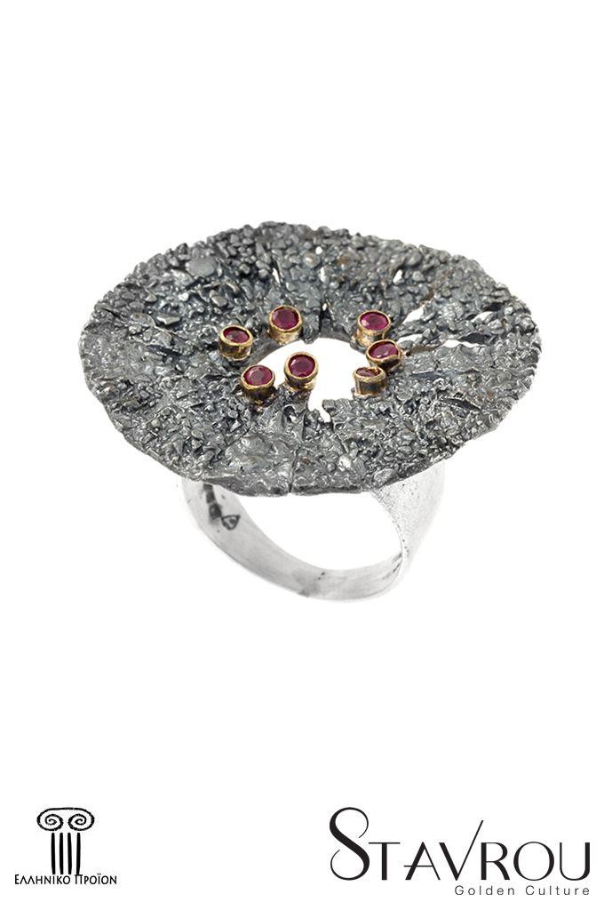 Γυναικείο δαχτυλίδι, χειροποίητο,ασημένιο925' σε σχήμα δίσκου με έντονα ανάγλυφη επιφάνεια #δαχτυλίδια #χειροποίητα_κοσμήματα #αρχαϊκά_κοσμήματα #κοσμήματα_χαλάνδρι