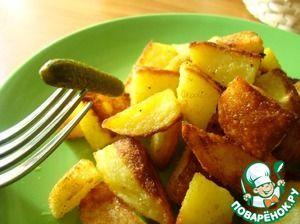 Вкуснейшая картошка из духовки, запечённая на пекарской бумаге с карри.