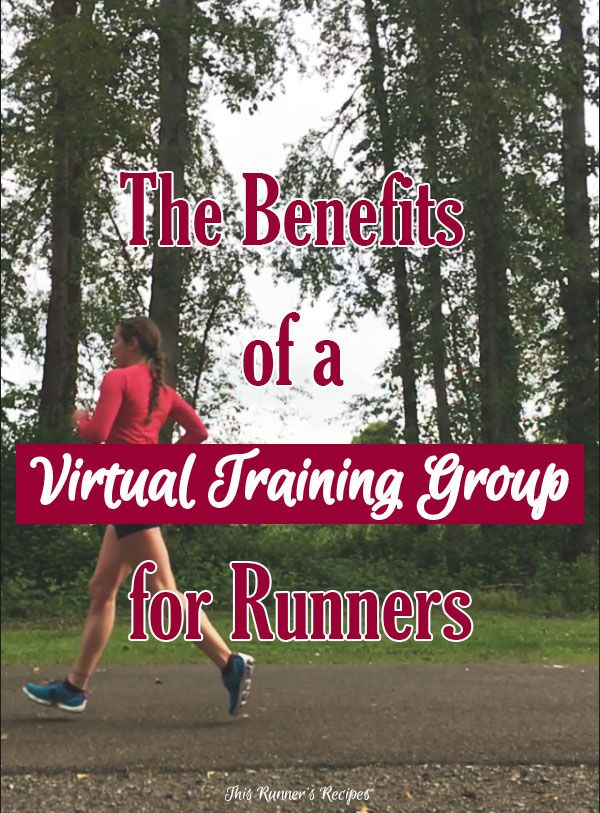 The Benefits of a Virtual Training Group: Sign up today for the Fall 2016 Virtual Marathon Training Group!