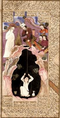 Rustam recues Bizhan from the pit Illustration to the Shahnameh by Mu'in Musawwir Isfahan, Iran Gouache on paper