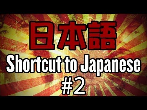 Amazon.com: Japanese With Ease (v. 1) (9782700521009 ...