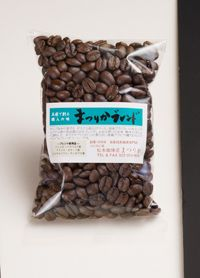 コーヒー豆について|松本珈琲店 まつりか