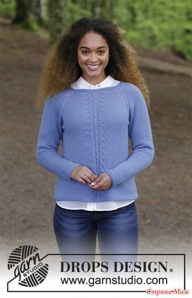 Пуловер Blue Hour S-XXXL