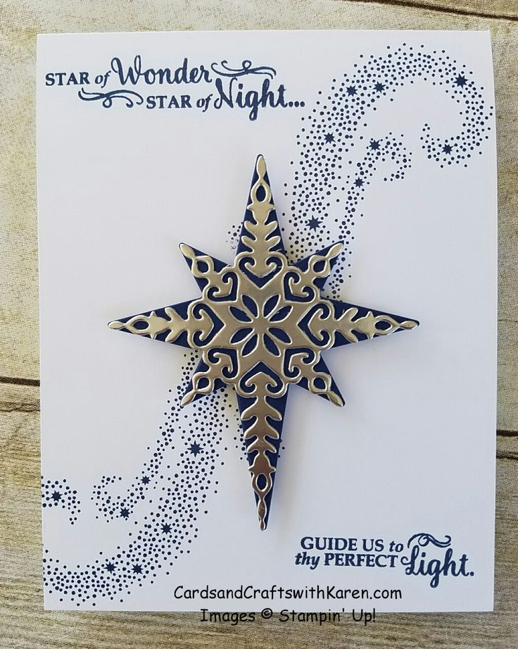 Star of Light Stamp set from the new 2016 Holiday catalog by Stampin Up