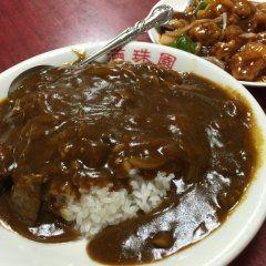 横浜の中華街にある保昌は中華料理店だけどなぜかカレーが美味しいお店(笑) メインストリートから一本入った路地にあるので少し分かりづらいかもしれません 具は牛バラ肉とたまねぎのみというすごくシンプルなカレーですが牛バラ肉が良く煮込まれていて美味しいんです この味はリピートしたくなる味なのでぜひ一度食べてみてください  #横浜中華街 #中華 #横浜 #ランチ tags[神奈川県]