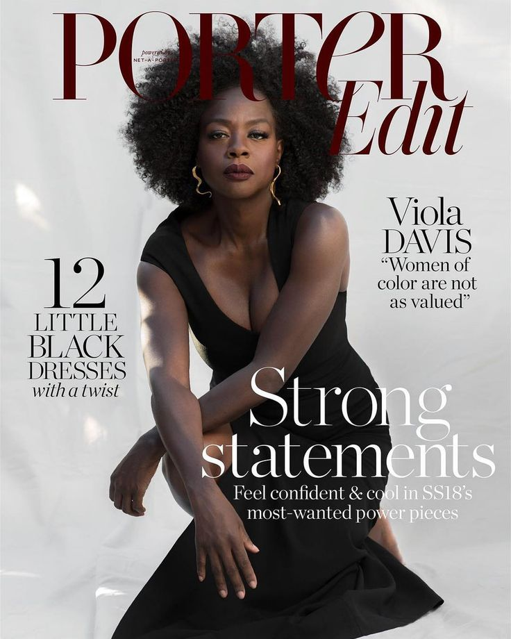 DIARY OF A CLOTHESHORSE: Viola Davis covers Porter Edit March 2018