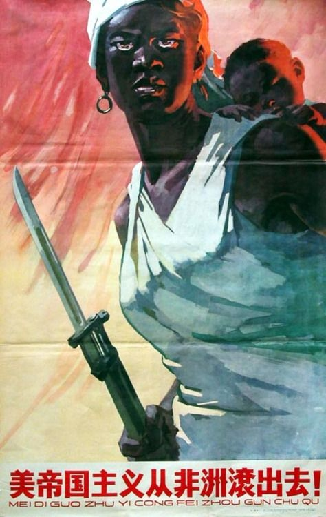 """1964 Chinese propaganda poster reads """"Get out of Africa, American Imperialism""""."""