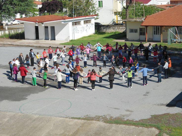 Δημοτικό Σχολείο Αθύρων