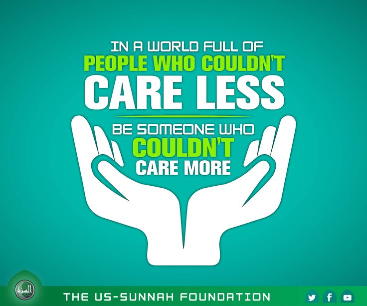 Every $20 feeds one orphan or widow. https://ussunnah.org/monthly