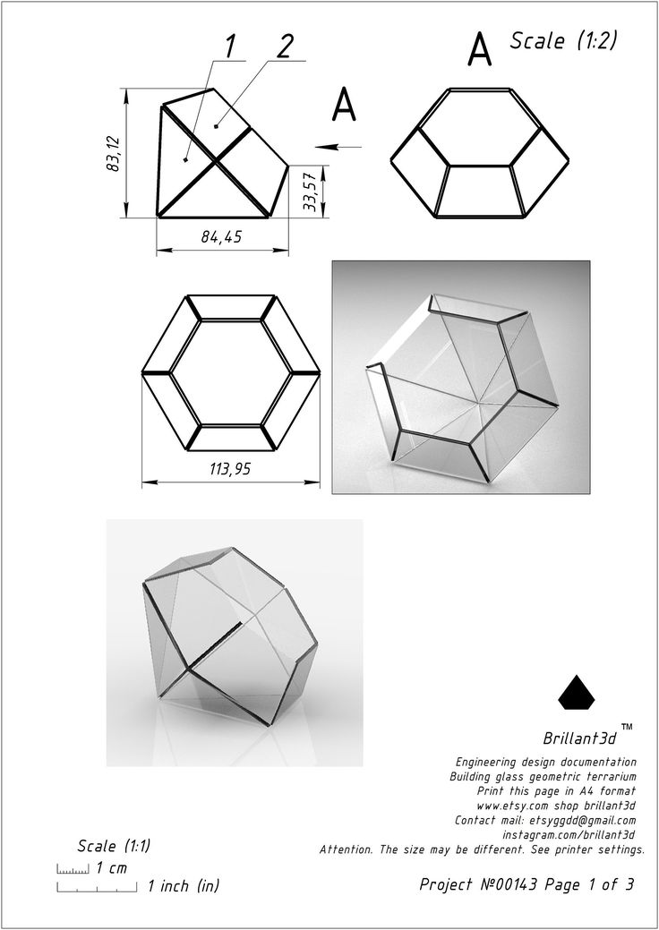 Geometric glass ring box. Pattern for printable. Handmade