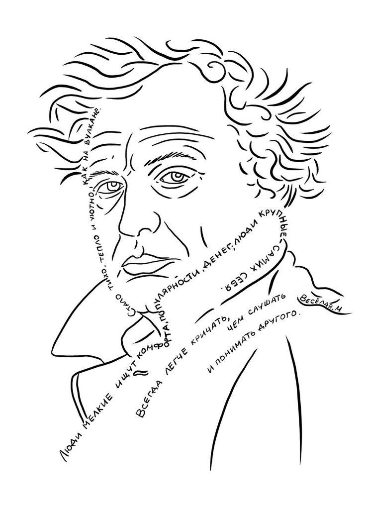 Иннокентий Смоктуновский #MariVeselaya #Portrait #Art #Aphorisms #Quotations #Personality #Personal_project #Innokentiy_Smoktynovskiy