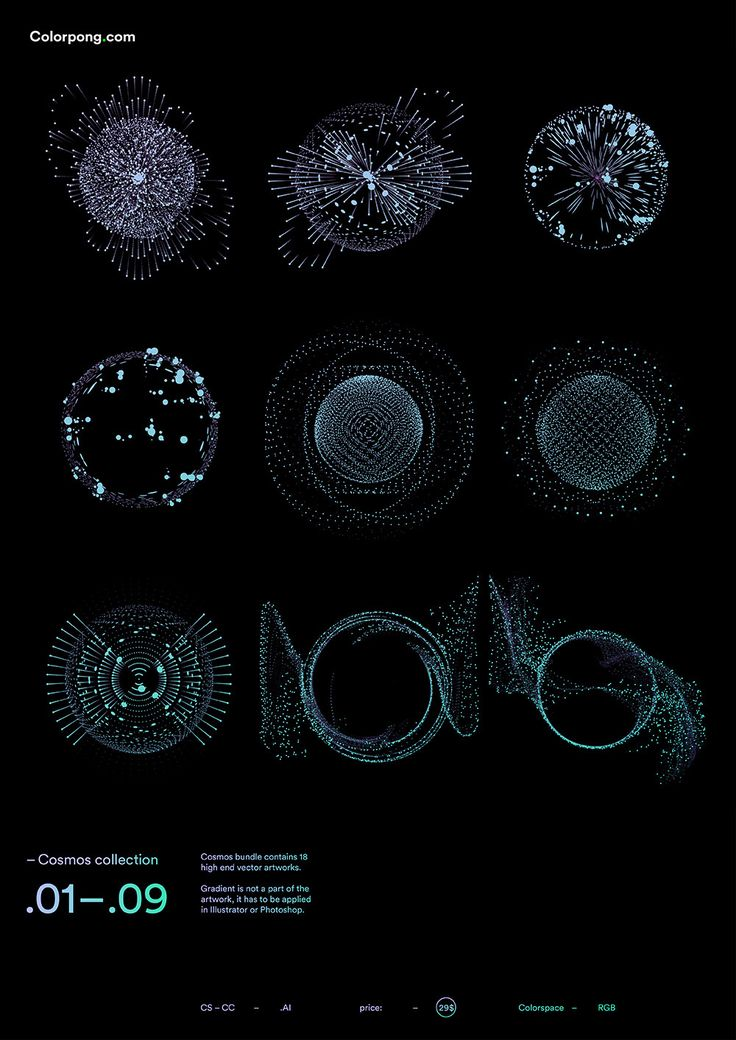 Colorpong.com – Cosmos vector bundle feature 18 vector files full of cosmos…