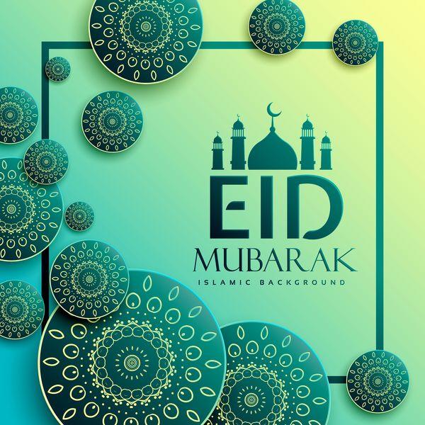Free Eps File Eid Mubarak Islamic Background With Decor Frame