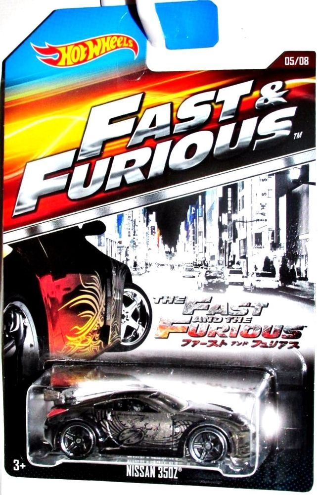 nissan 350z hot wheels the fast and the furious tokyo. Black Bedroom Furniture Sets. Home Design Ideas