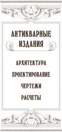 Серия 3.407.9-158 Выпуск 1