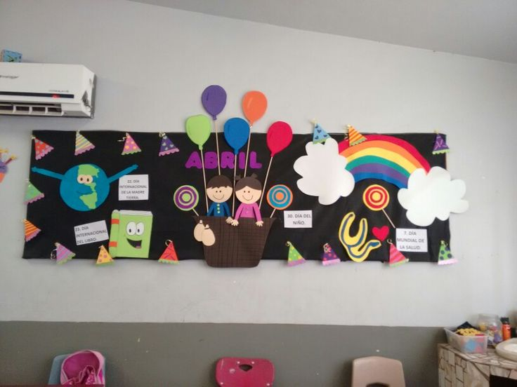M s de 17 ideas fant sticas sobre periodico mural octubre for Mural de fotos en cartulina