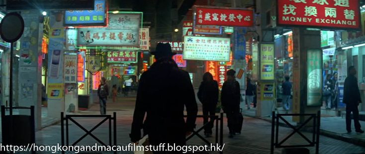 Welcome to my blog about HK and Macau film locations.