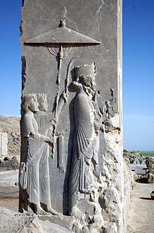 Xerxes 1 - the king who took Jewish Esther as wife, Persepolis, Iran (2471048564).jpg