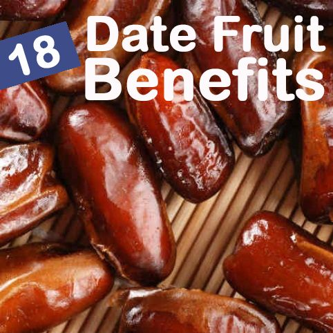 18 Benefits Of Date Fruit And Its Nutritional Value: Packed with significant amounts of minerals, dates are useful in strengthening bones and curing painful diseases like osteoporosis.