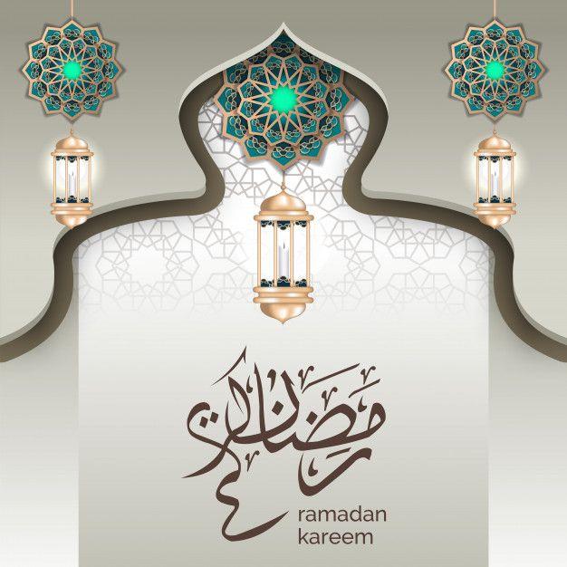 Ramadan Greetings With Gold Lantern And Vintage Mandala Design Ramadan Greetings Gold Lanterns Mandala Design
