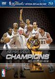 NBA: 2014 NBA Champions - Go Spurs Go! [DVD] [2014]