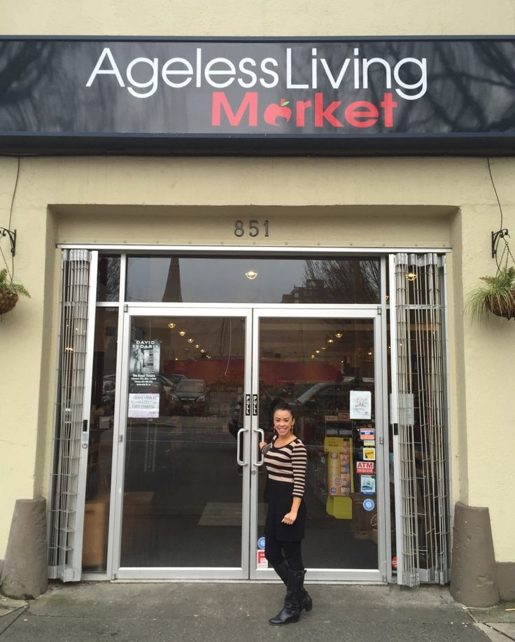 Attention All Personal Trainers… Wow Your Clients With a Little Help From Ageless Living Market!