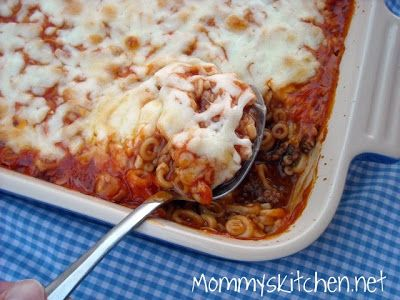 Easy meatless baked spaghetti recipe