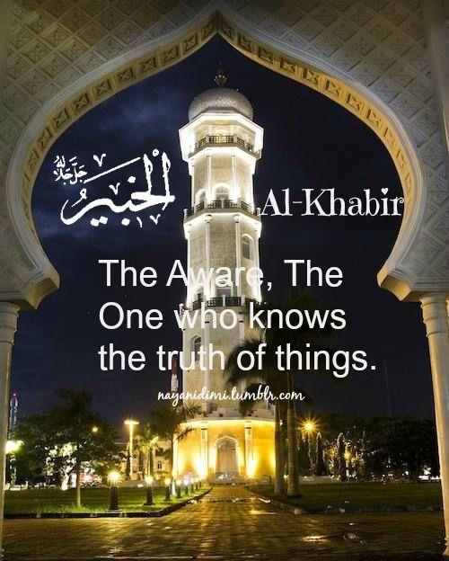 Al-Khabir (الخبير)