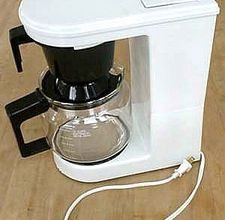 17 Best ideas about Clean Coffee Makers on Pinterest Clean washer vinegar, Clean baking sheets ...