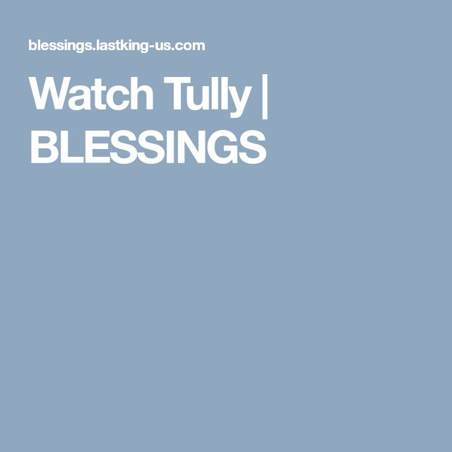 Watch Tully | BLESSINGS