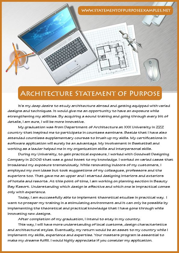 Architecture Statement Of Purpose Sample